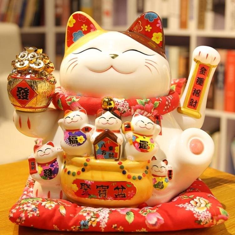 【限時限購】招財貓擺件店鋪開業禮品存錢罐日本客廳發財貓儲蓄罐電動搖手小貓
