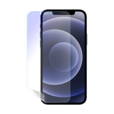 o-one護眼螢膜 Apple iPhone12 6.1吋 滿版抗藍光手機螢幕保護貼