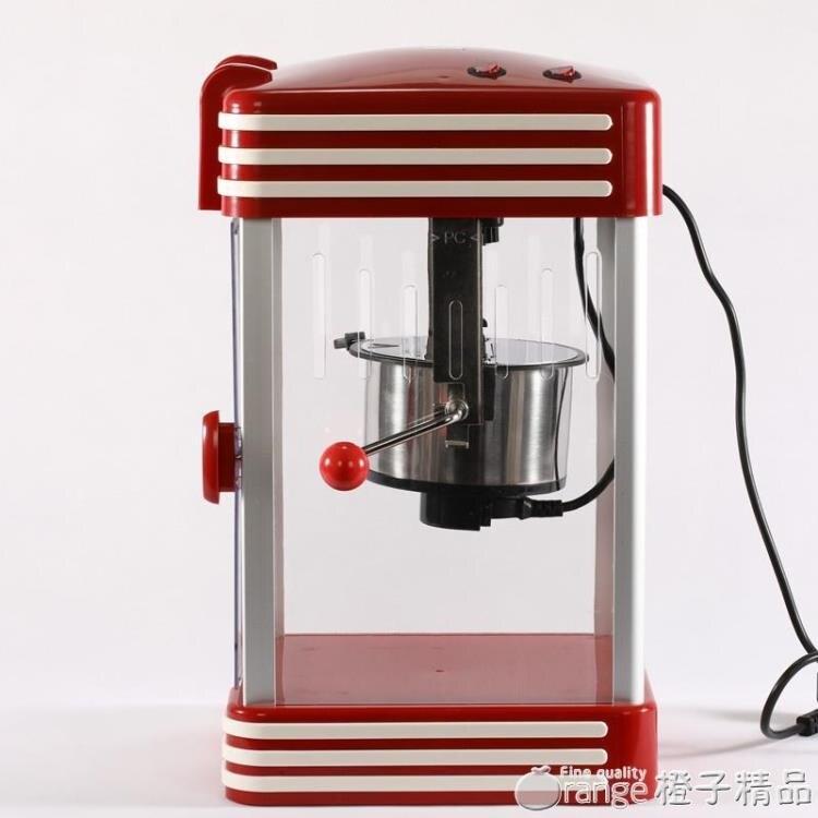 全自動影院商用爆米花機 家用爆米花機器 爆谷機小吃設備♠極有家♠