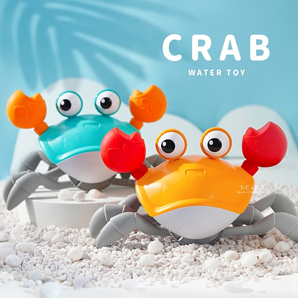 海陸戲水沐浴趣味走路螃蟹 玩具 發條玩具