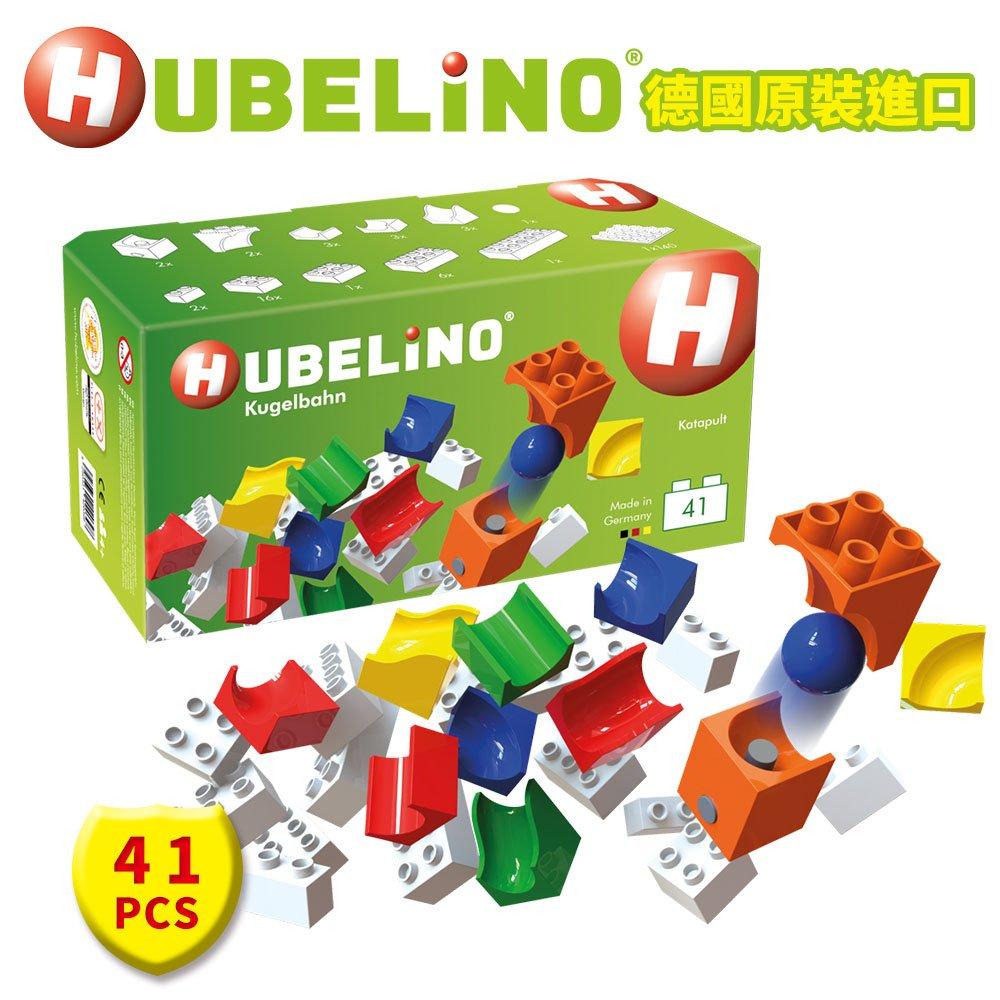 德國HUBELiNO 軌道式積木套件組合 - 41PCS