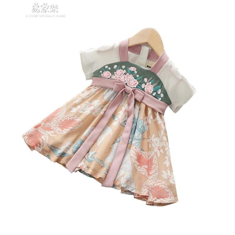 漢服裙夏裝新款女童洋裝夏季兒童小女孩洋氣韓版裙子♠極有家♠