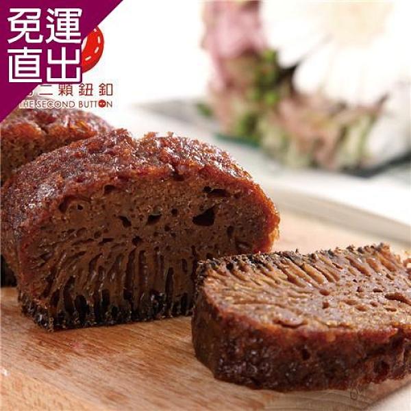 第二顆鈕釦PU. 預購-阿薩姆紅茶蜂巢蛋糕(270g/盒,共2盒) EF9020028【免運直出】