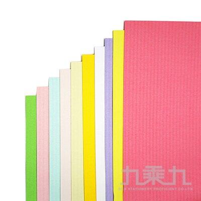 8K綜合粉彩紙(10入)