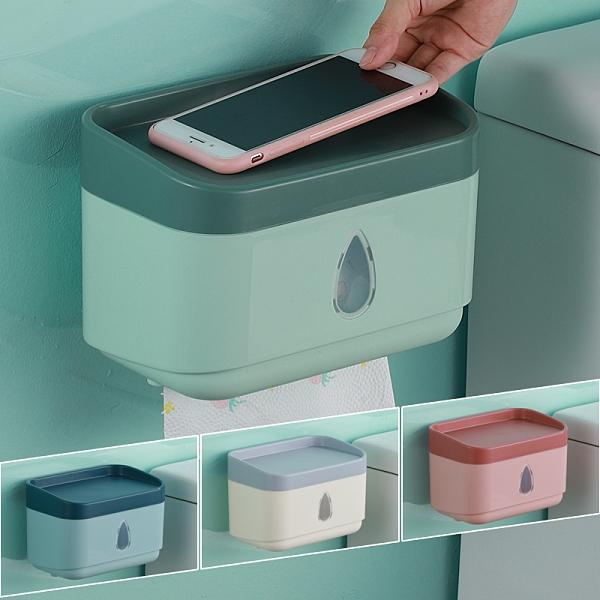 衛生間紙巾盒廁所捲紙盒防水廁紙盒免打孔衛生紙置物架抽紙盒創意 雙十一全館免運