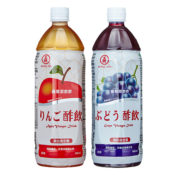 大安工研 即飲酢系列(蘋果/葡萄)-980ml/瓶