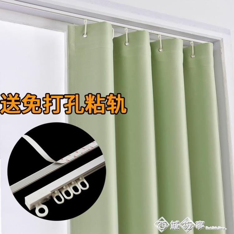 簡易遮光布窗簾免打孔粘軌免安裝魔術貼軌道出租屋宿舍小飄窗短簾