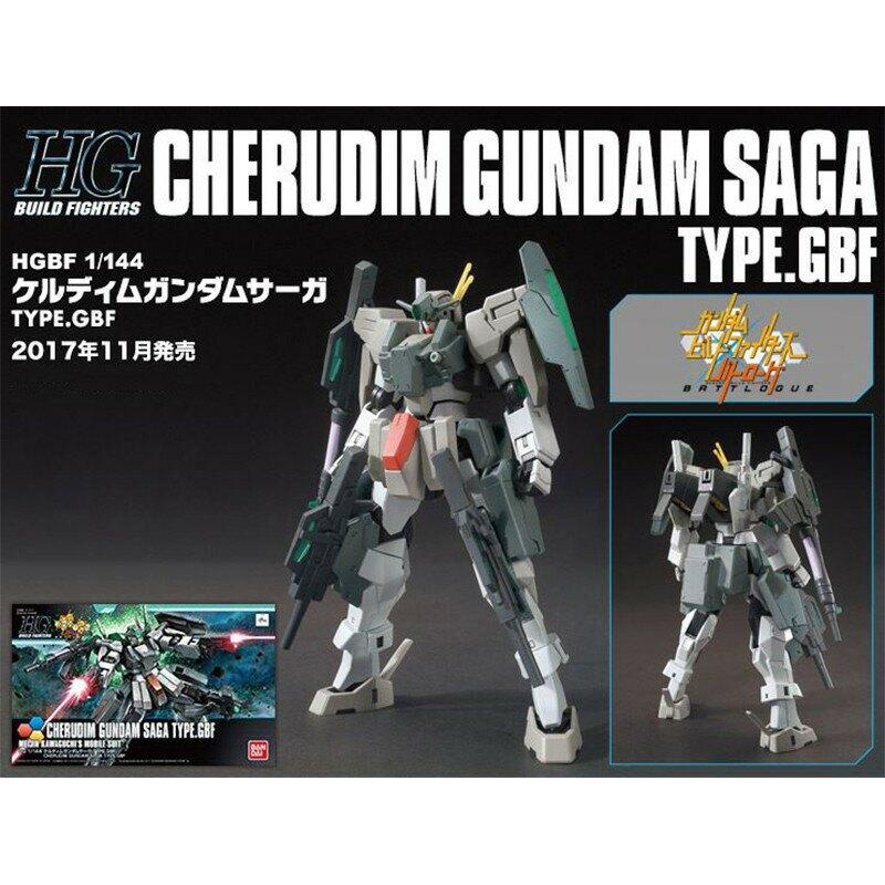 【鋼普拉】BANDAI 鋼彈 HGBF 1/144 #064 CHERUDIM GUNDAM SAGA 七槍型智天使鋼彈