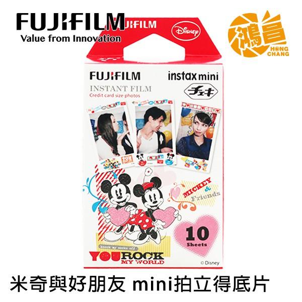 FUJIFILM instax mini 米奇 與好朋友 拍立得底片 米妮 SP2 mini25/9/90 富士【鴻昌】
