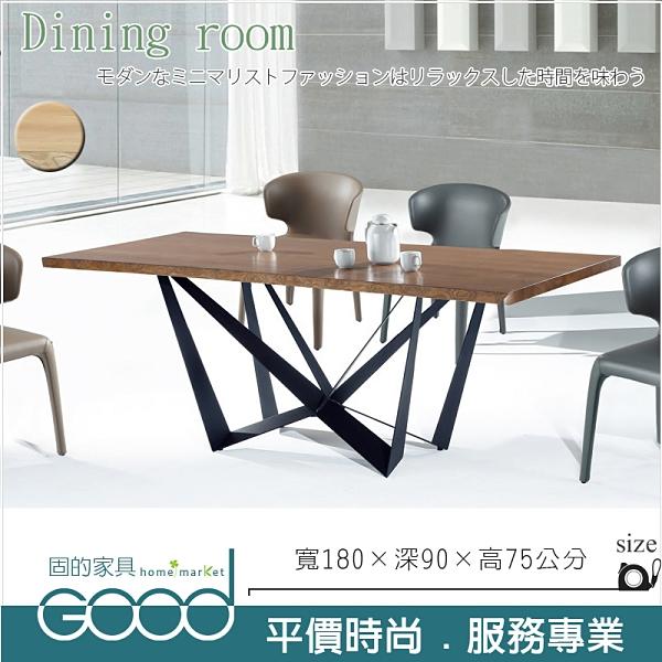 《固的家具GOOD》559-2-AT 自然邊6尺餐桌+A-019黑腳/本色/胡桃【雙北市含搬運組裝】