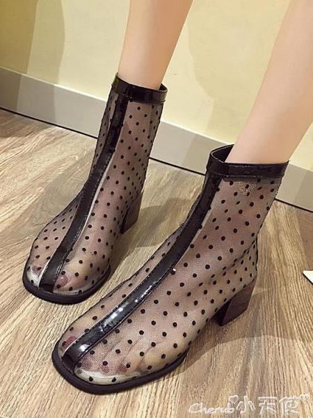 網靴 靴子女夏季2021年新款百搭短靴夏鏤空夏天網靴馬丁靴粗跟高跟單靴 小天使 618