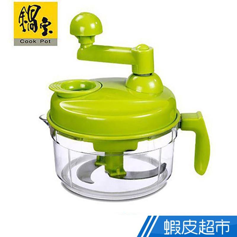 鍋寶 420不鏽鋼刀多功能食物調理器 現貨 切碎 攪拌 免插電 調理寶寶副食品 蝦皮直送