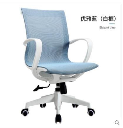 【快速出貨】愛意森電腦椅辦公椅家用書房護腰職員會議椅子人體工學椅舒適久坐 七色堇 新年春節  送禮
