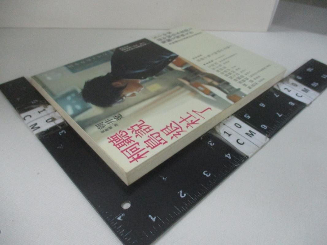 【書寶二手書T8/翻譯小說_BED】聽說桐島退社了_朝井遼