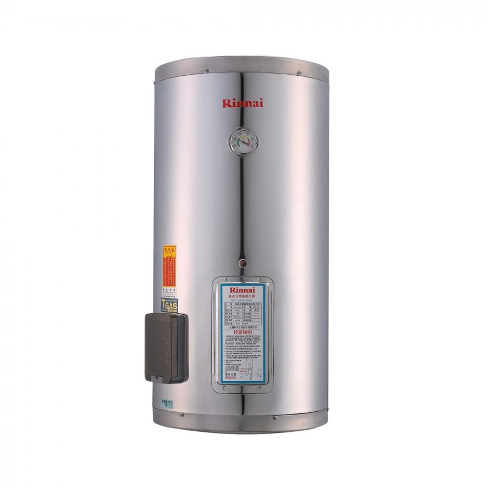【林內 Rinnai】電熱水器-12加侖 (REH-1264)