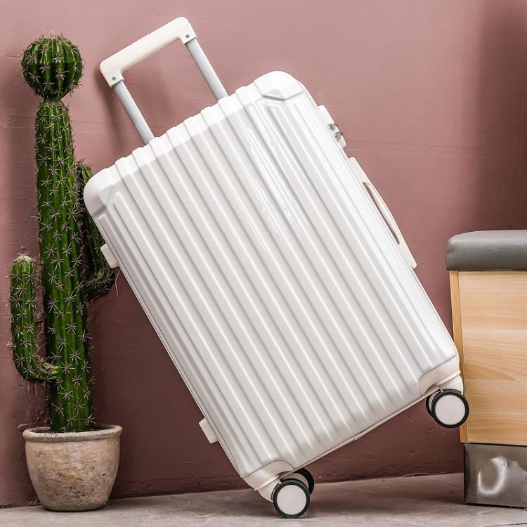 行李箱 行李箱女24寸拉桿箱ins潮旅行密碼箱26寸皮箱子輕便小型20寸