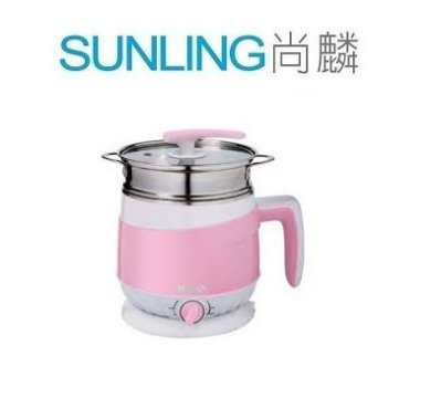 尚麟SUNLING 禾聯 1.6公升 美食鍋 HCP-16S2P 不銹鋼內鍋 雙層防燙設計 蒸煮兩用 防乾燒 $450