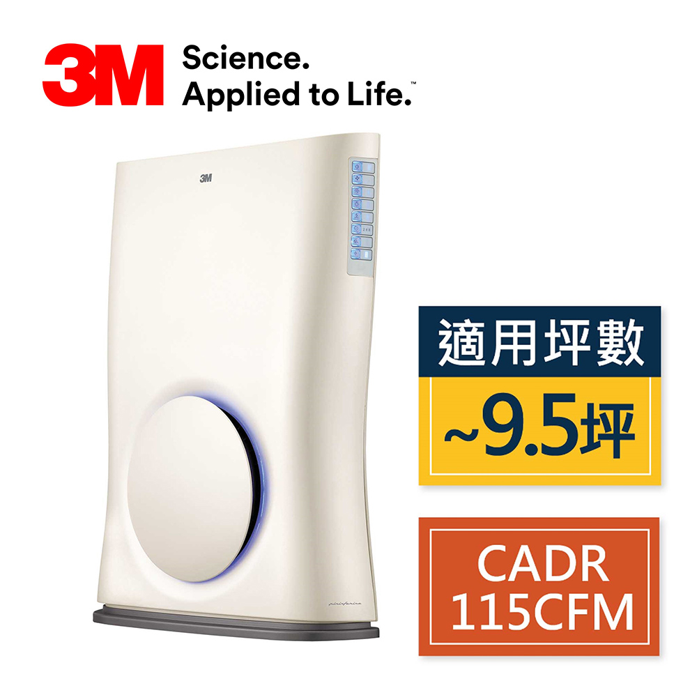【加贈濾網】3M 淨呼吸Slimax超薄型空氣清淨機(適用至9.5坪)