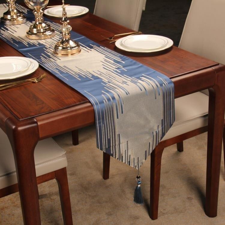 北歐條紋餐桌桌旗現代簡約輕奢幾何清新茶幾旗布藝桌布床旗床圍巾