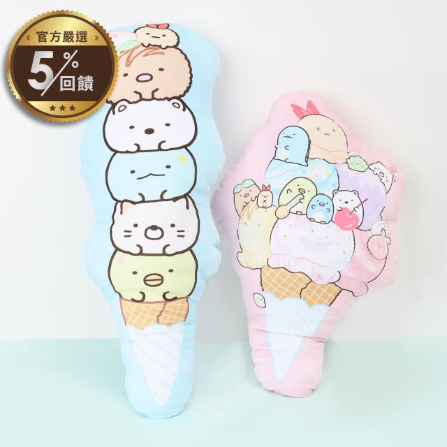 【角落小夥伴2D厚抱枕 冰淇淋系列18吋】 正版 靠枕 靠墊玩偶 【LINE 官方嚴選】