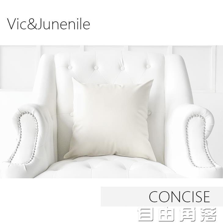 皮質PU純色簡約歐式沙發抱枕荔枝紋靠枕套黑棕米白色尺寸定制  自由角落