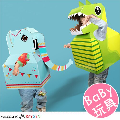 DIY兒童大象恐龍鯊魚造型紙箱 表演道具服