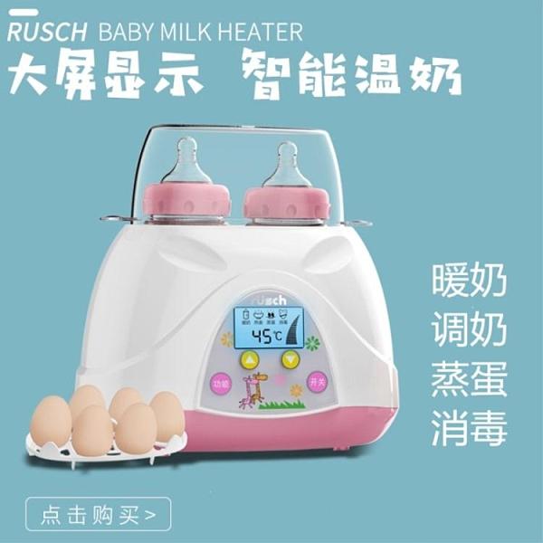 110V現貨 魯茜暖奶器恒溫器二合一熱奶器溫奶器嬰兒奶瓶加熱器消毒器保溫機 雙十二購物節