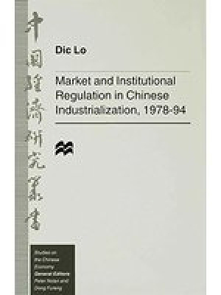 二手書 Market and Institutional Regulation in Chinese Industrialization,1978-94 (Studies on the Chines
