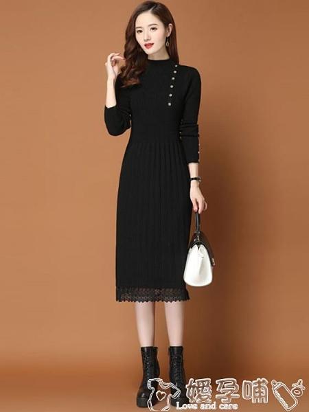 針織洋裝早秋裝年女配大衣的長款蕾絲毛衣裙過膝春秋針織連身裙潮 嬡孕哺