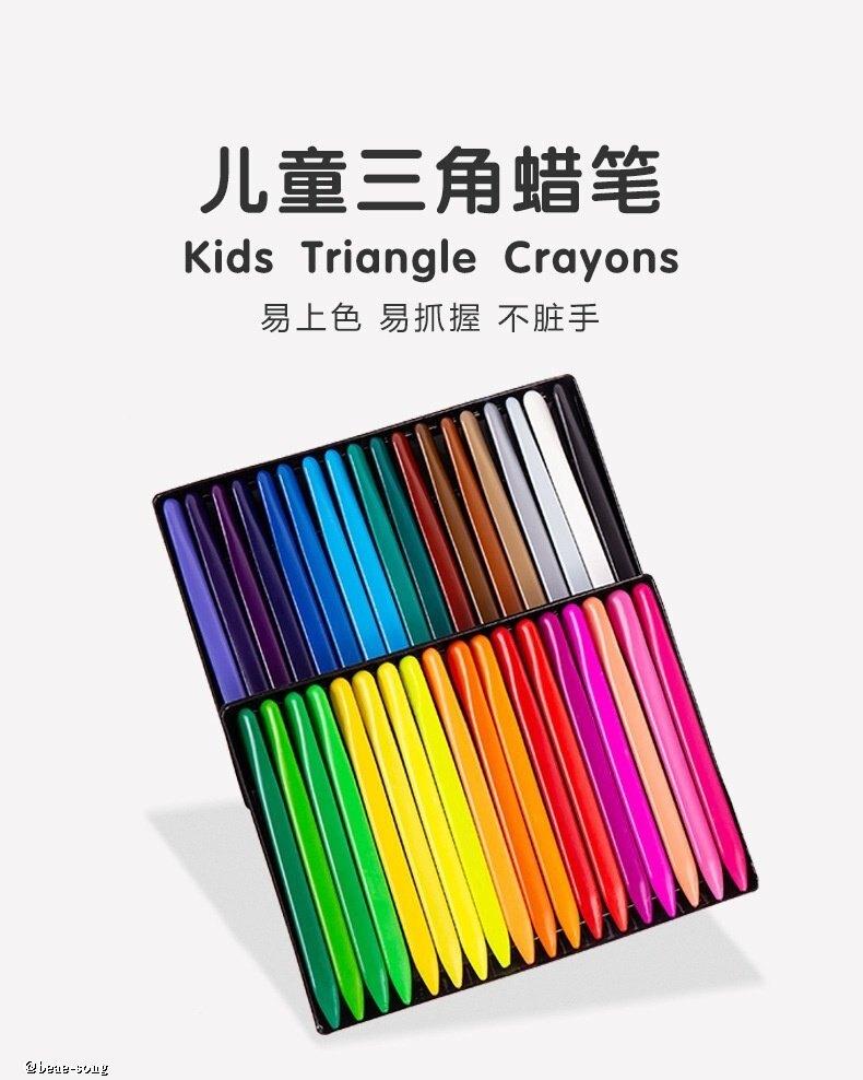 36色 三角蠟筆 兒童文具用品 繪圖