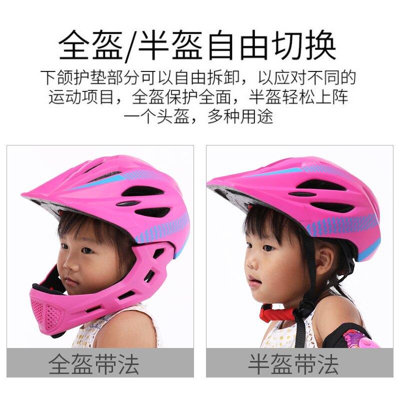 滑步車頭盔平衡車頭盔兒童全盔小孩滑步車安 雙11狂歡