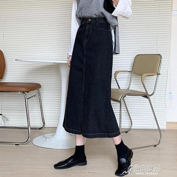半身長裙 牛仔半身裙秋冬女中長款秋季新款長裙高腰顯瘦A字裙黑色裙子 新年特惠