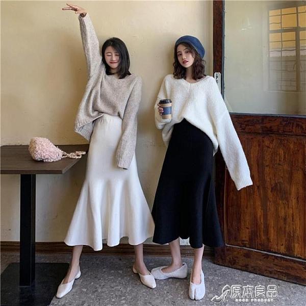 半身長裙 秋冬2020年新款女黑色針織魚尾a字半身裙高腰顯瘦包臀裙中長裙子 原本良品