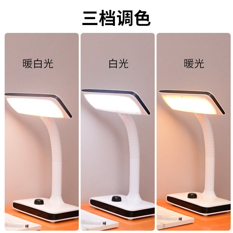 久量LED護眼臺燈充插兩用書桌學生學習充  免運