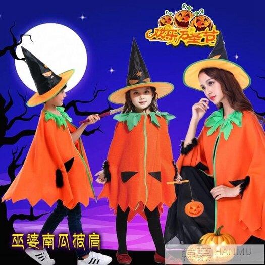 萬聖節兒童南瓜服裝男孩女孩演出服幼兒園巫婆披肩女巫披風斗蓬 韓慕精品