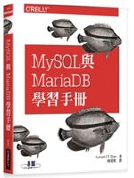 二手書博民逛書店 《MySQL與MariaDB學習手冊》 R2Y ISBN:9789864763832│RussellJ.T.Dyer