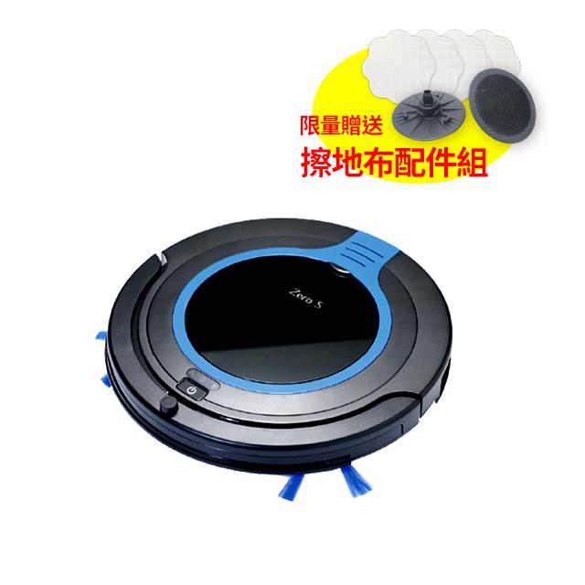 【懶人救星】Zero-S 智慧偵測超薄型吸塵器機器人(加贈擦地配件組+酒精乾洗手防護凝膠250ml)