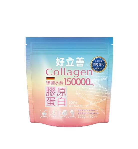 好立善 膠原蛋白粉150g