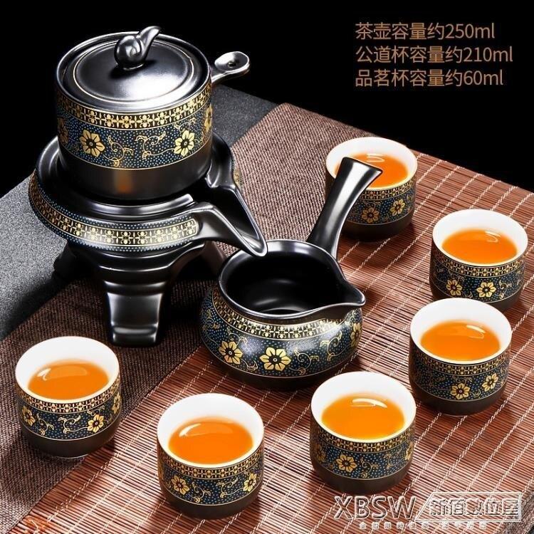 茶具石磨泡茶壺半全自動茶具家用簡約陶瓷功夫茶杯套裝沖茶器