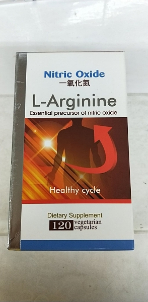 護欣胺 微粒膠曩 500粒/瓶*2瓶(全素可食) ~一氧化氮