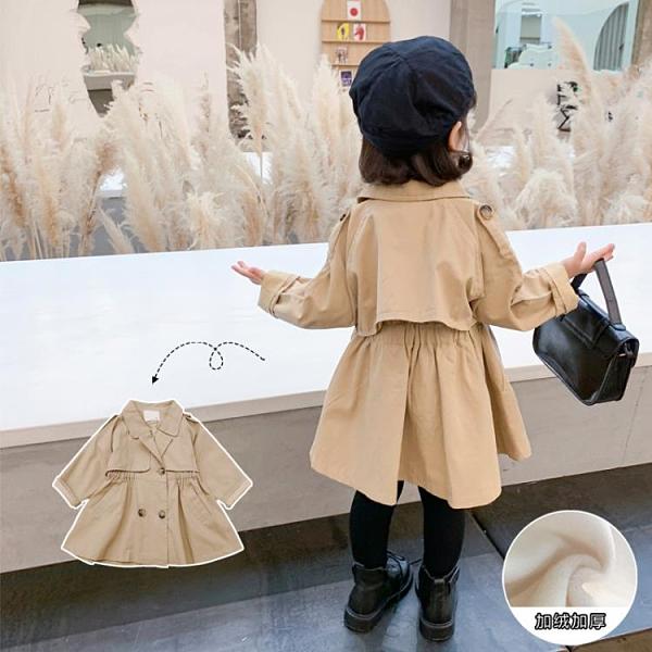 女童加絨風衣外套秋冬裝2020新款韓版中長款中小兒童寶寶洋氣秋裝 雙十一全館免運