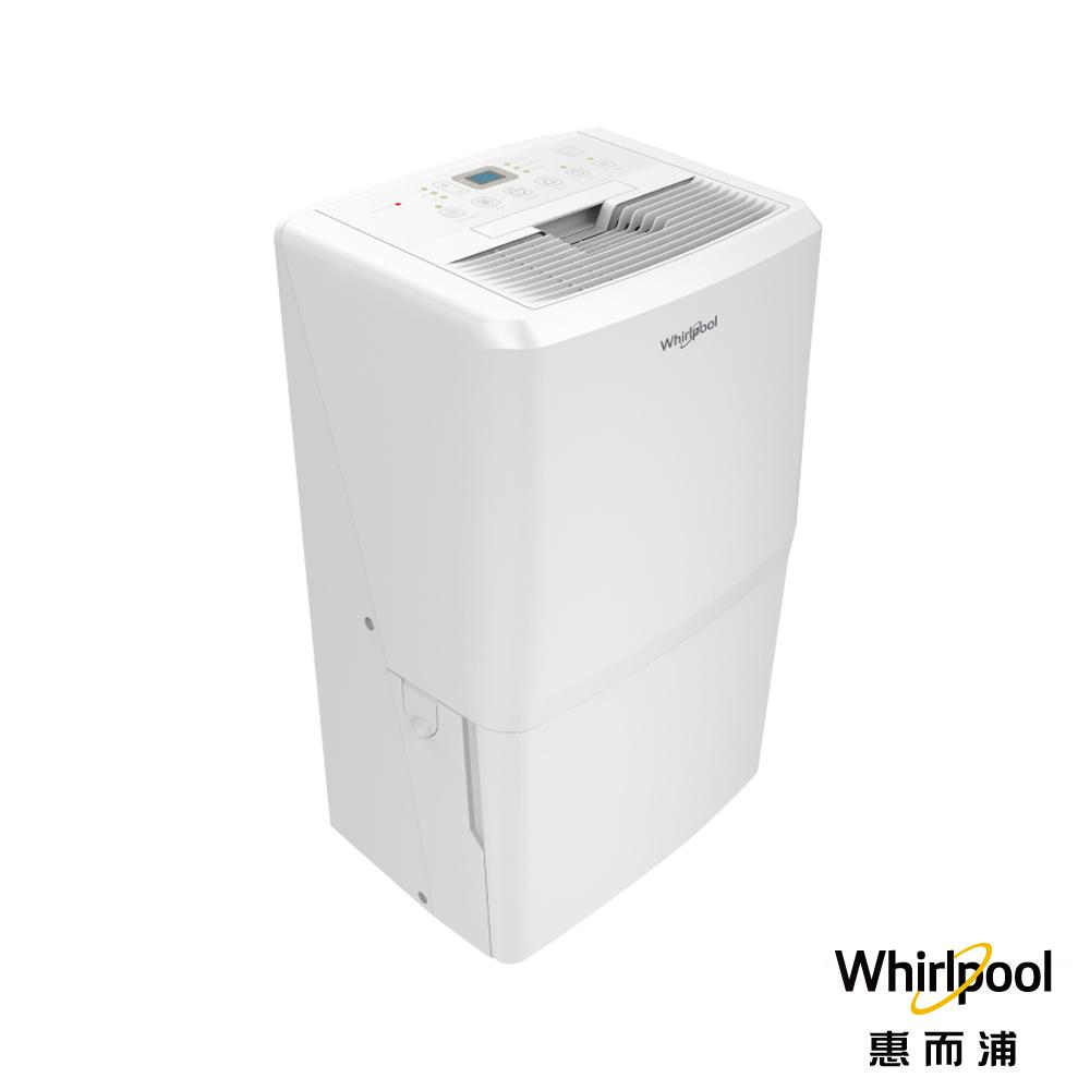 【再退貨物稅$1200】Whirlpool惠而浦 16L節能除濕機 WDEE30AW