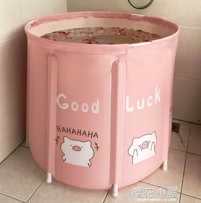 泡澡神器 大人可折疊洗澡沐浴桶家用全身浴缸浴盆大號加厚