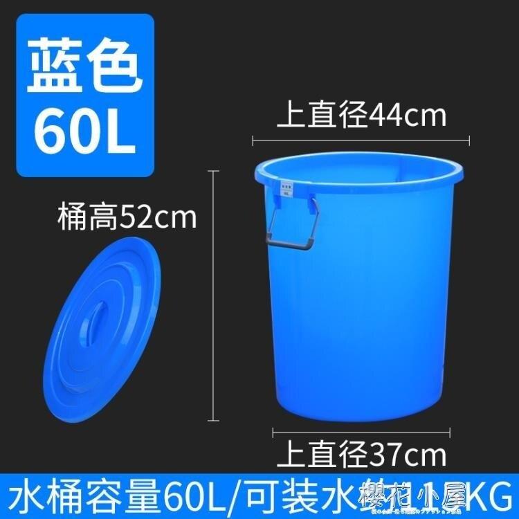 大號垃圾桶戶外垃圾環衛桶廚房家用分類桶水桶餐廚商用桶帶蓋