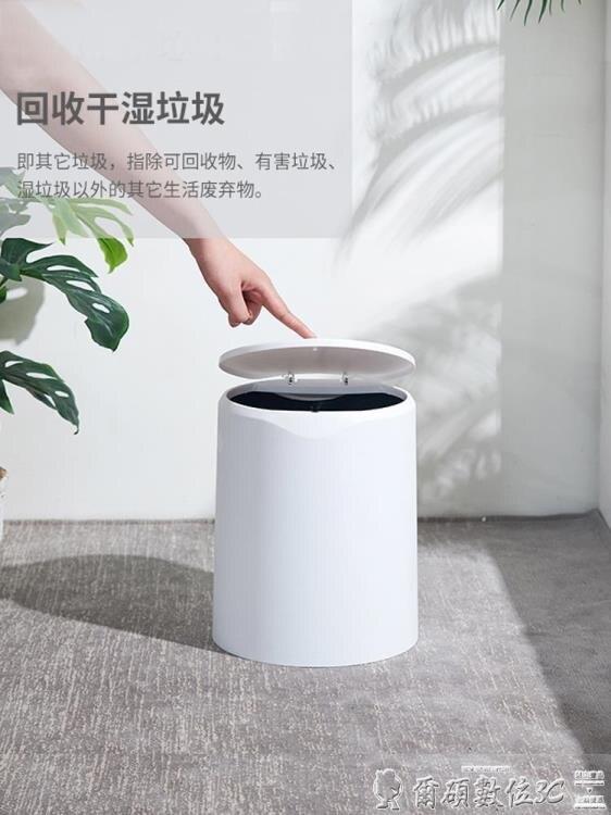 【快速出貨】創意垃圾桶 北歐按壓式垃圾桶帶蓋家用客廳臥室廁所衛生間創意ins按壓輕奢 桶  七色堇 元旦 交換禮物
