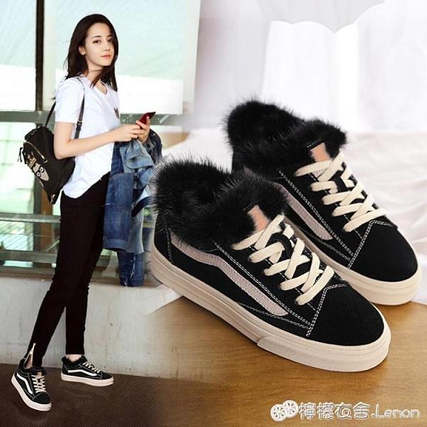 毛毛鞋女平底加絨板鞋棉鞋冬季新款韓版水貂毛系帶休閒鞋