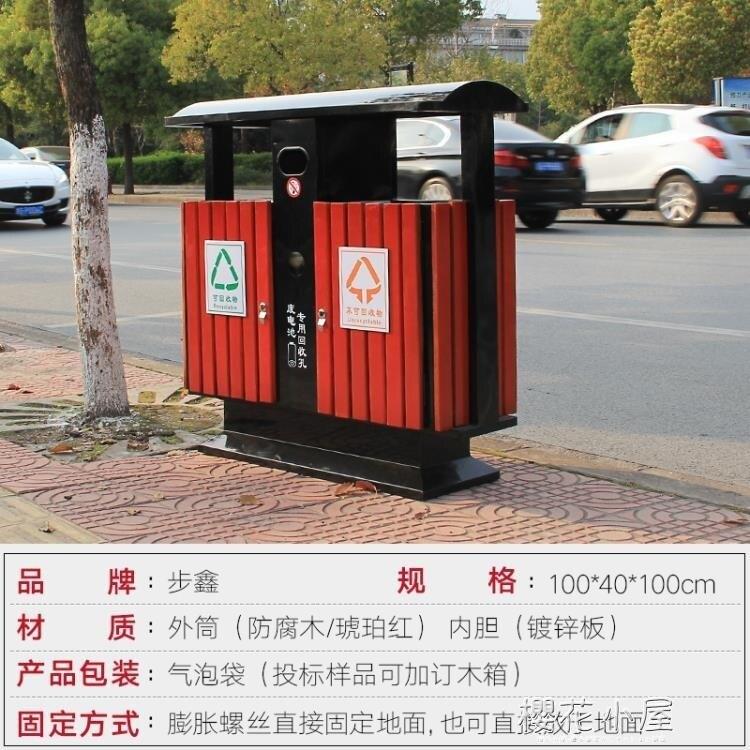 戶外垃圾桶大號環衛果皮箱 小區室外果殼箱分類環保不銹鋼垃圾箱