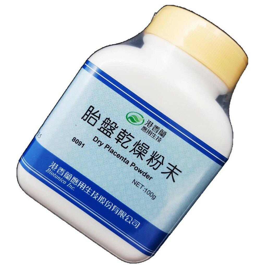 【港香蘭】胎盤乾燥粉末 100g/罐(粉狀)
