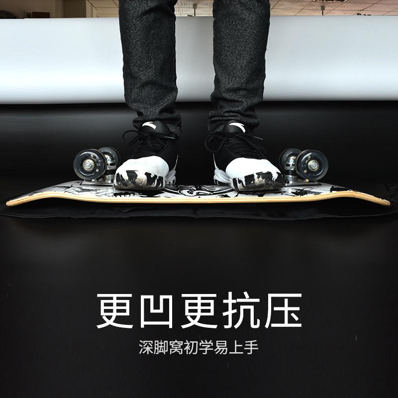 陸艇滑板初學者青少年兒童男女生成人專業板  免運 雙11狂歡
