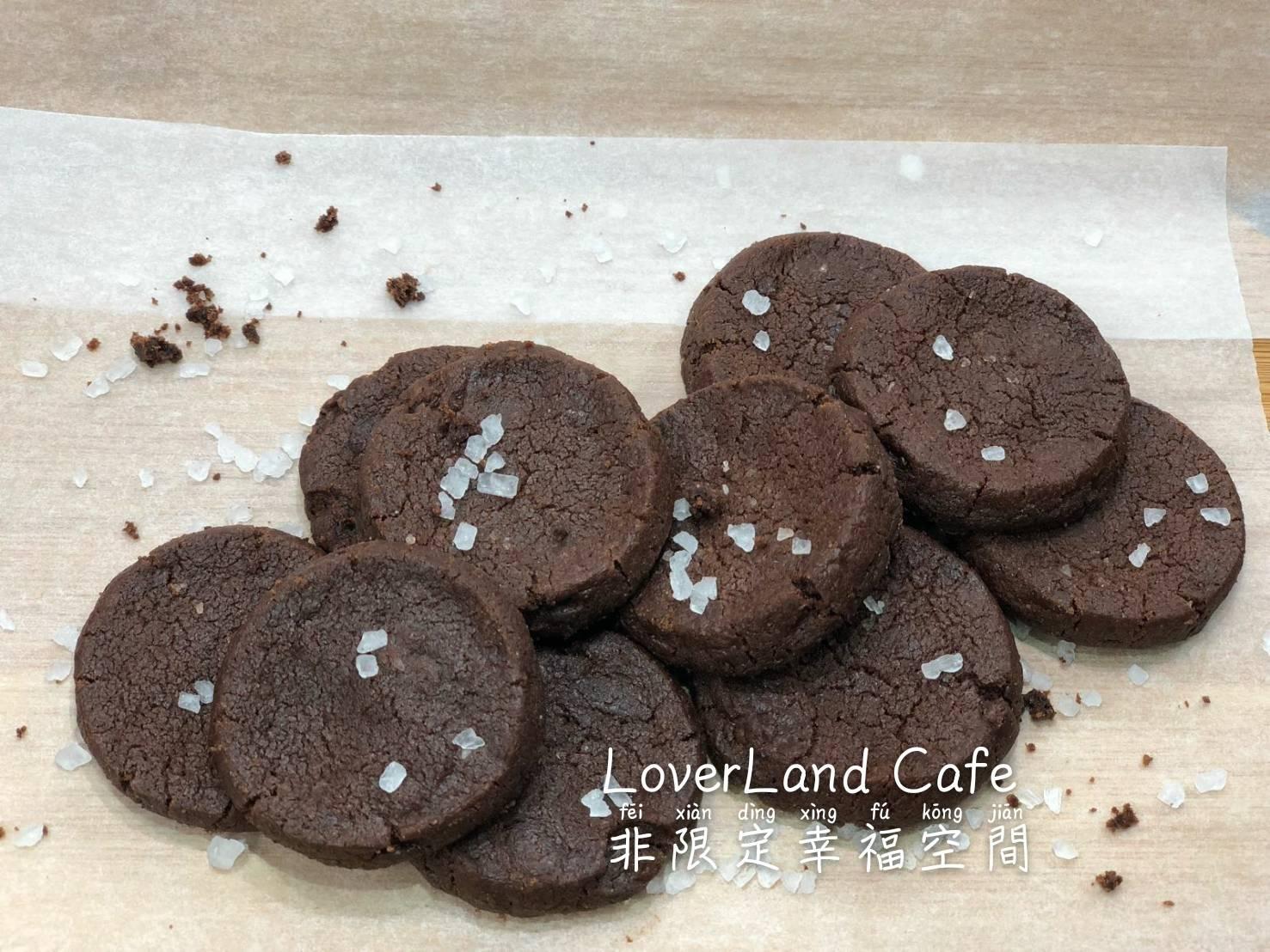 海鹽巧克力曲奇 Sea Salt Chocolate Cookies (12塊入)
